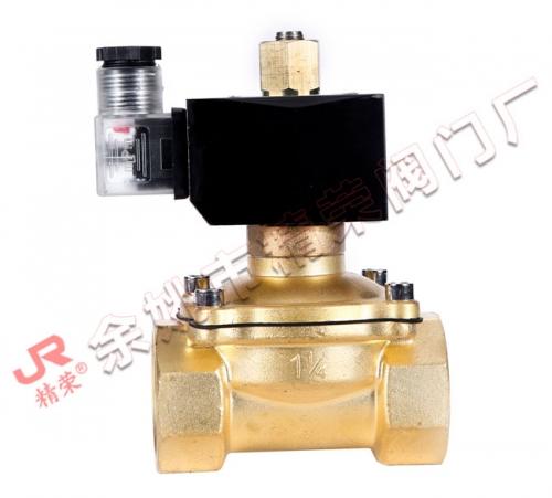 2W黄铜常开电磁阀(2W--32K(1.2寸))