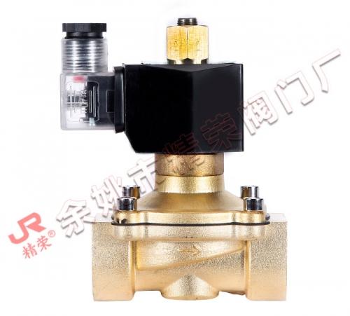 2W黄铜常开电磁阀(2W-25K(1寸))
