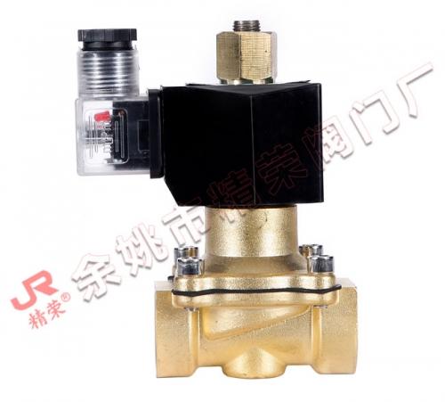 2W黄铜常开电磁阀(2W-20K(6分))