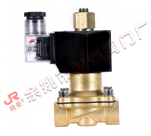 2W黄铜常开电磁阀(2W-15K(4分))