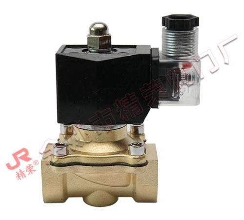 2T-20煤气电磁阀(6分)