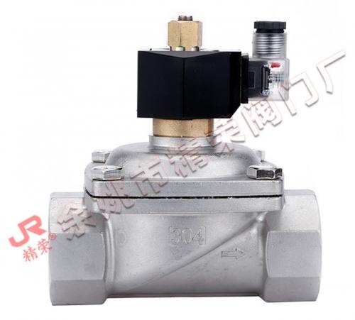 2W不锈钢常开电磁阀(2W-50BK)