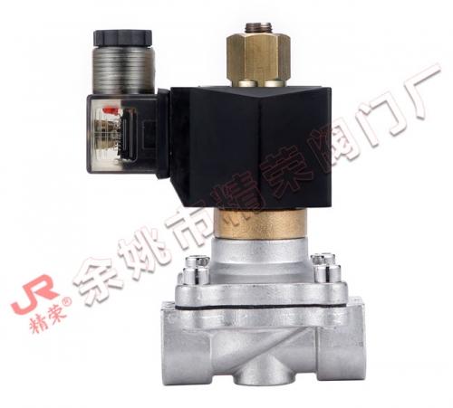2W不锈钢常开电磁阀(2W-15BK)