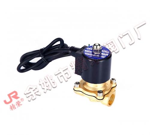 水下电磁阀(2A-160-15)